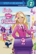 BarbiePresident